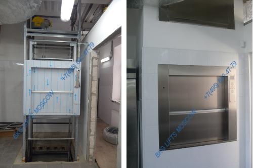 инструкция по эксплуатации грузовой лифт